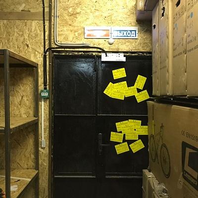 Контроль доступа на складе